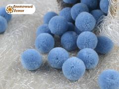 Помпоны кашемировые голубые 20 мм
