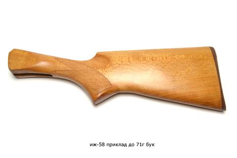 Приклад  ИЖ-58