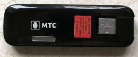 Huawei E8278/E8278s-602 (825FT) 3G/4G LTE WiFi USB-модем (универсальный)