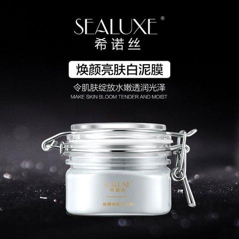 Осветляющая маска с белой глиной SEALUXE 200г