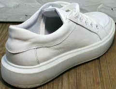 Женские белые кроссовки для повседневной носки Maria Sonet 274k All White.