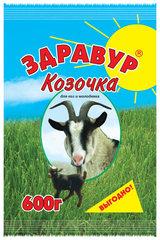 «Здравур Козочка» (0.6 кг)
