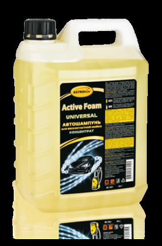 АС-331 Active Foam UNIVERSAL - Автошампунь-концентрат для бесконтактной мойки (5л)