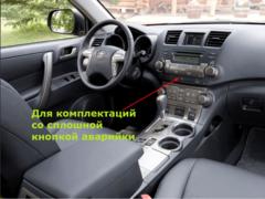 Магнитола Toyota Highlander 2008-2013 Android 9.0 2/16 IPS  модель CB3011T3 K