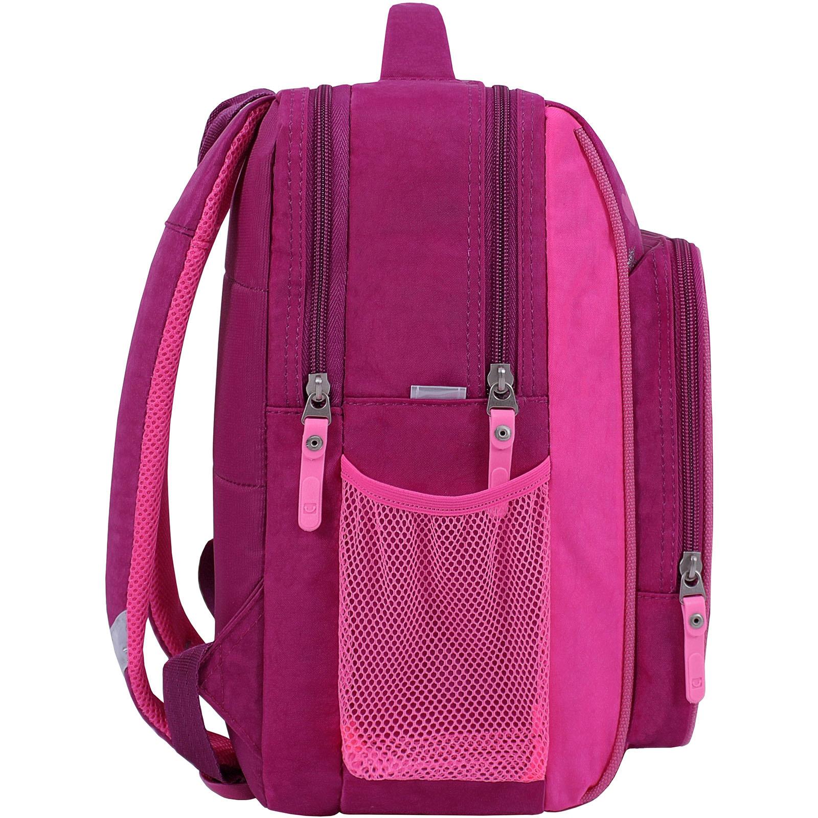 Рюкзак школьный Bagland Школьник 8 л. 143 малина 593 (00112702) фото 2