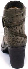 Модные ботильоны Lady West1343 104 Brown.