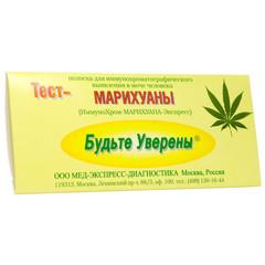 Тест на марихуану Будьте Уверены