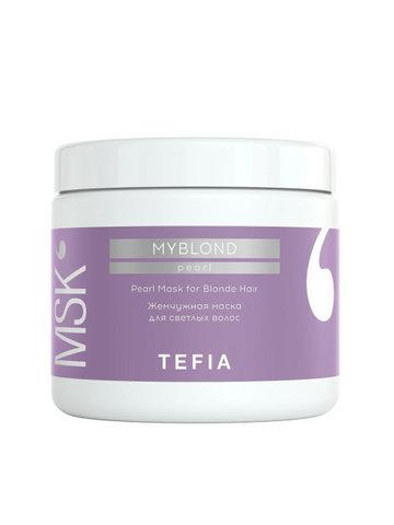 Жемчужная маска для светлых волос, 500 мл Tefia