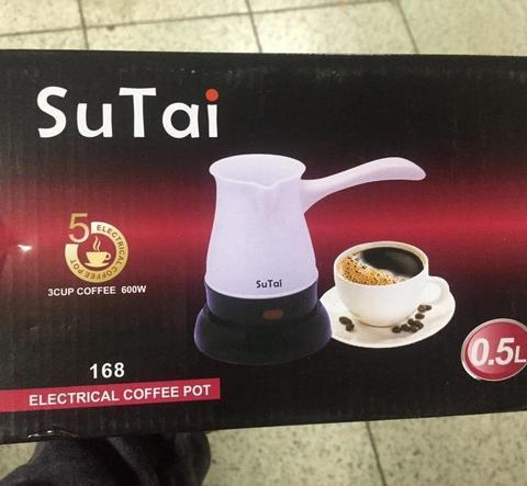 Кофеварка электрическая SuTai 500мл