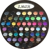 Краска-лак SMAR для создания эффекта эмали, Перламутровая. Цвет №46 Смурый