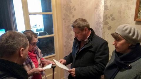Проведение общего собрания с обходом квартир и сбором подписей