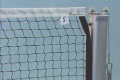 Стойки теннисные Schelde, круглые, соревновательная модель для  помещений. С лебедкой для натяжения сетки (комплект)