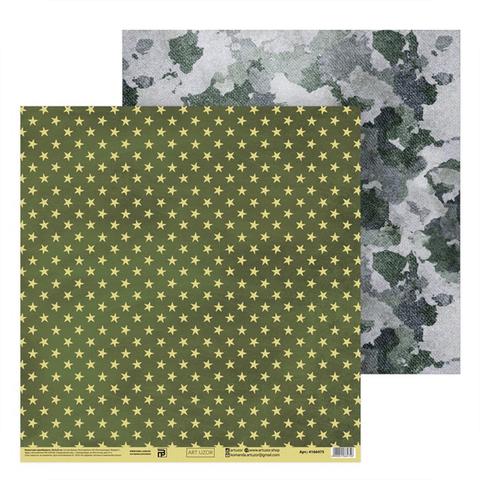 Бумага для скрапбукинга «Армейские звёзды», 30.5 × 32 см, 180 г/м