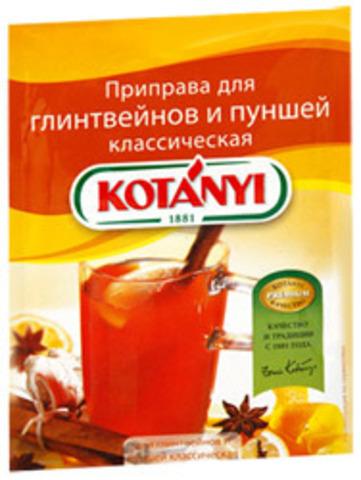 Приправа для глинтвейна и пуншей классическая  KOTANYI 10г
