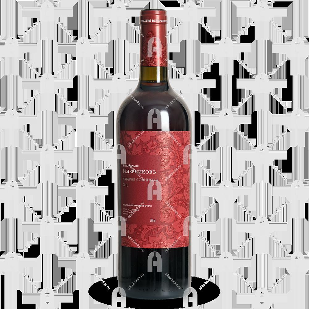 Вино Ведерников Каберне Совиньон 2018, выдержанное в дубовых бочках