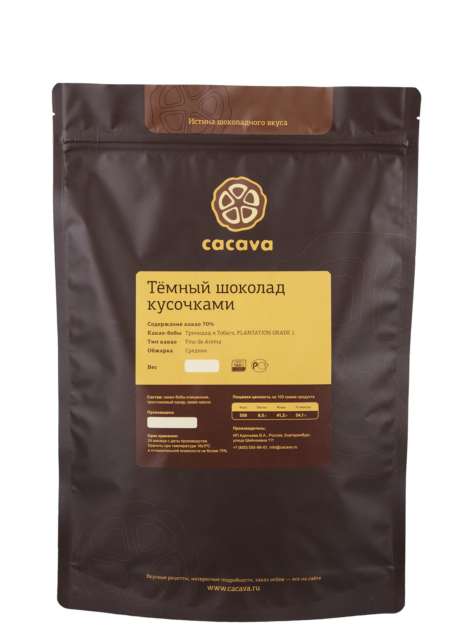 Тёмный шоколад 70% какао (Тринидад), упаковка 1 и 3 кг