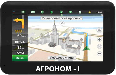 АГРОНОМ-I -система измерения площадей и расстояний(под заказ)