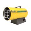 Газовая пушка BHG-20 c баллоном 12л (Ballu)