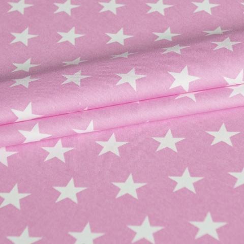 Ткань хлопок Сири розовый