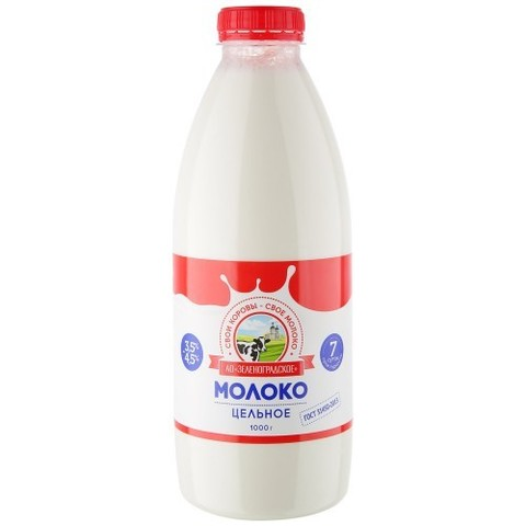 Молоко Зеленоградское 3.5%-4.5% (Пастер) бут  ИП