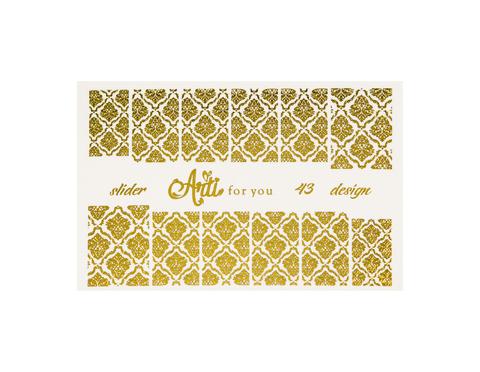 Фольга для дизайна ногтей цвет золото 43 купить за 120руб