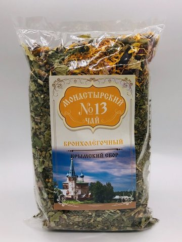 Чай Монастырский №13 бронхолёгочный, 100 гр. (Крымский сбор)