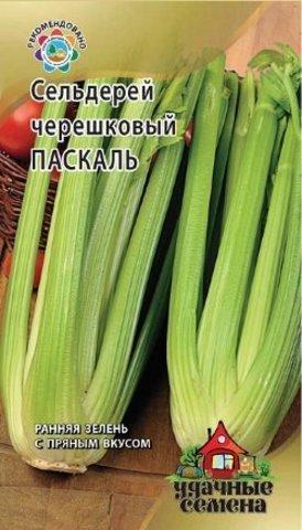 Сельдерей черешковый Паскаль 0,3 г