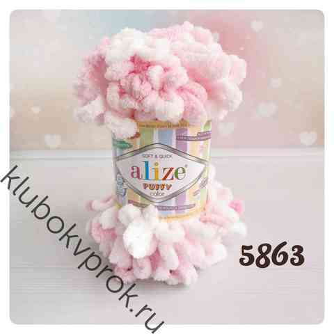 ALIZE PUFFY COLOR 5863, Белый/розовый