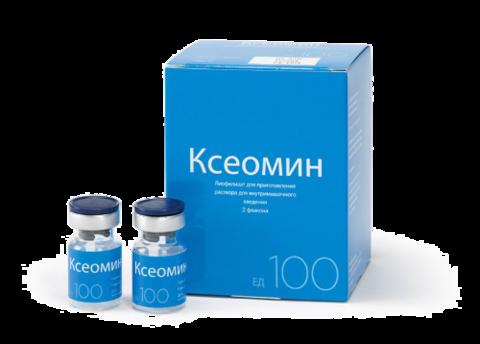 *Лиофилизат для приготовления раствора для внутримышечного введения (MERZ/Ксеомин/100ед)