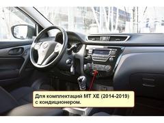 Магнитола Nissan Qashqai, X-Trail XE (2014+) Android 9.0 2/32GB модель CB3009T8