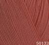 Пряжа Himalaya PERLINA 50133 (Терракот)