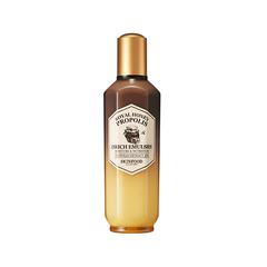 Эмульсия SKINFOOD Royal Honey Propolis Enrich Emulsion 160ml
