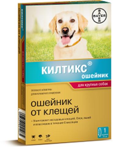 Байер Килтикс ошейник для крупных собак от блох и клещей 66см