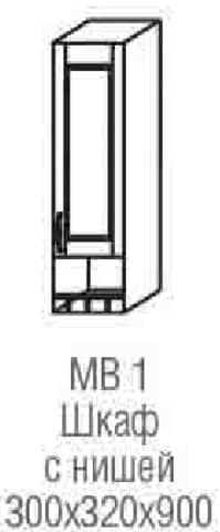 шкаф с нишей МВ-1