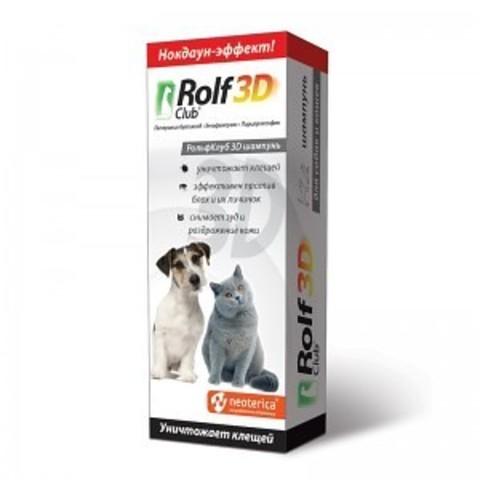 Рольф Клуб 3D шампунь  для кошек и собак 200 мл