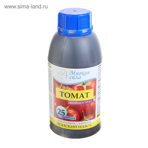 Удобрение мягкая сила томат 500мл