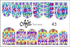 Слайдер наклейки Arti for you 43