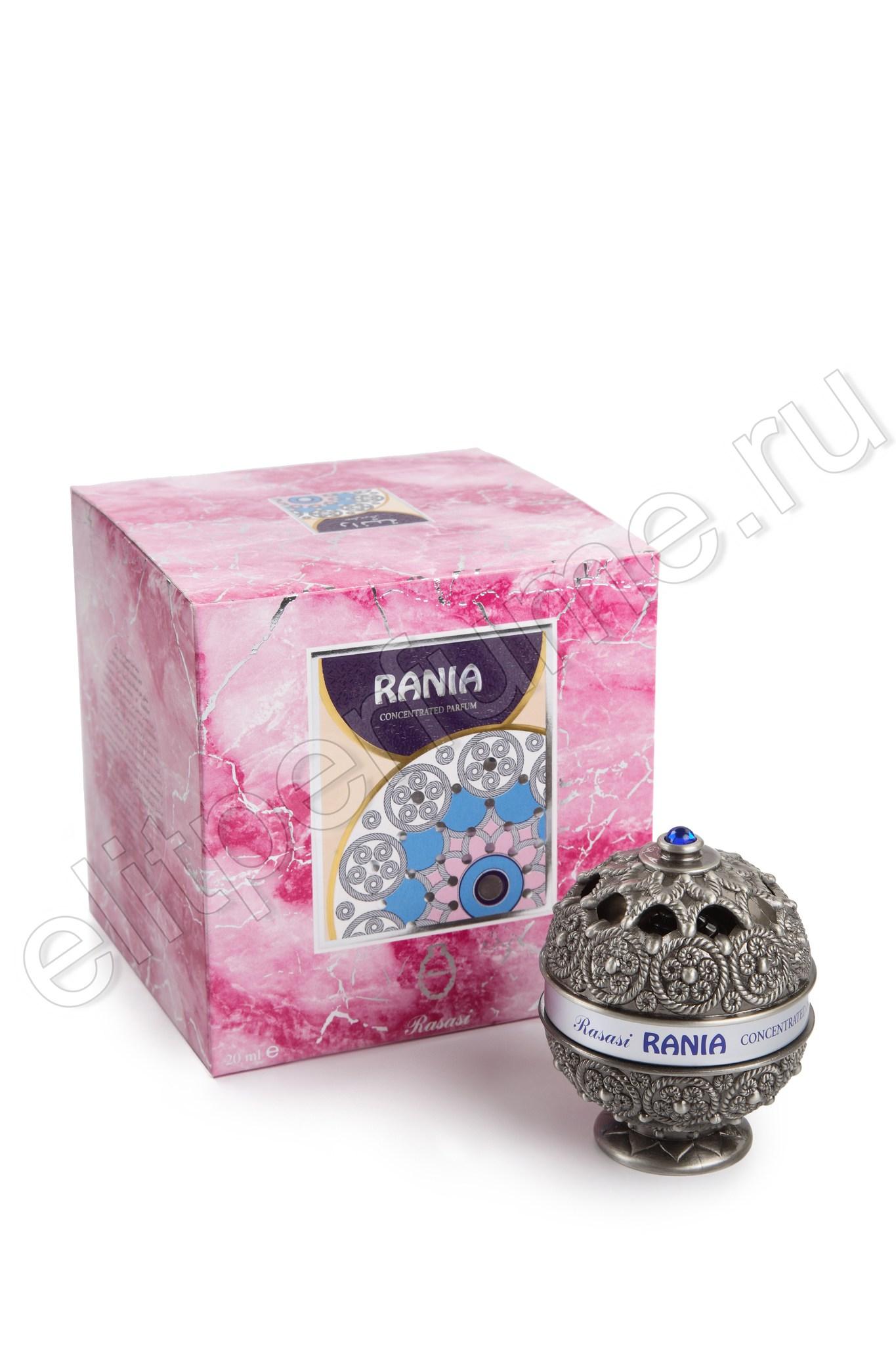 Рания Rania 20 мл арабские масляные духи от Расаси Rasasi Perfumes