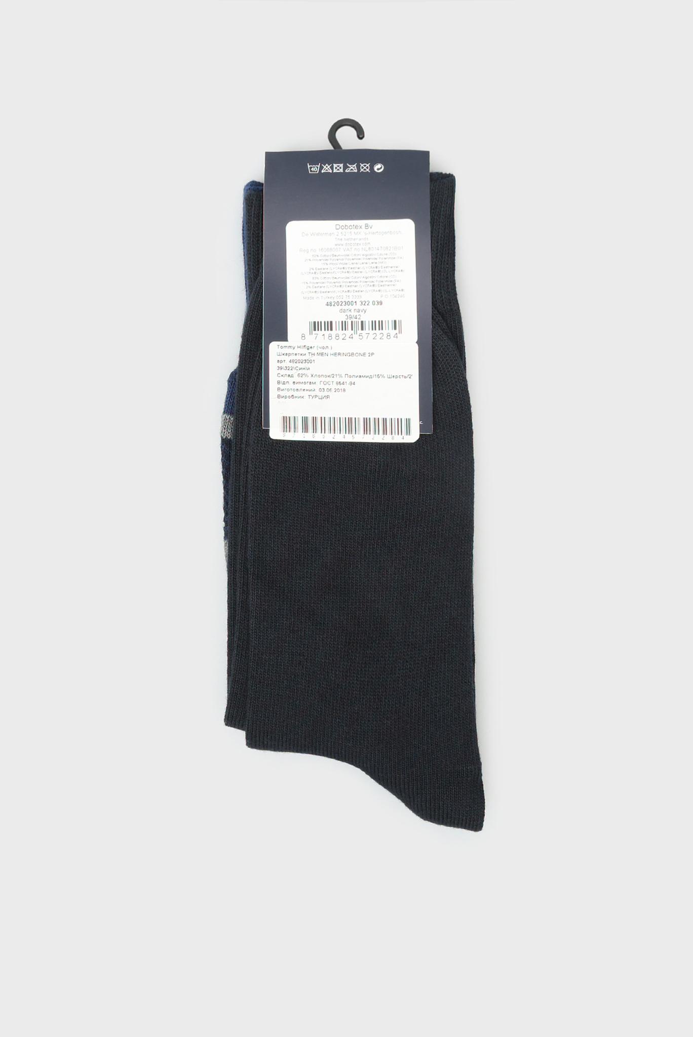 Мужские синие носки HERINGBONE (2 пары) Tommy Hilfiger