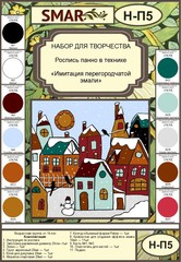 Набор для росписи панно №5