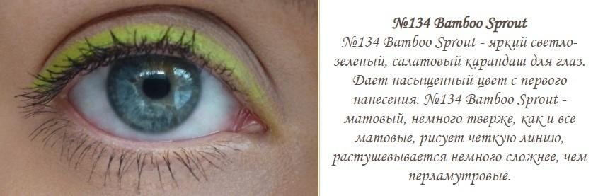 Карандаш для глаз деревянный