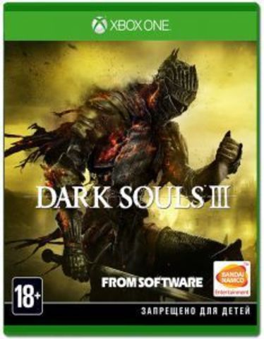 Dark Souls III. Standard Edition (Xbox One/Series X, русские субтитры)