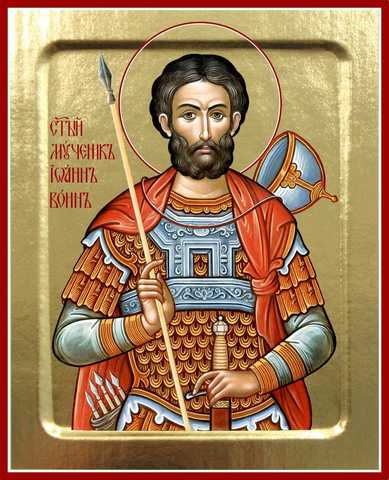 Икона Иоанн Воин, на дереве, 125х160 мм