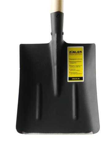 Лопата ZINLER совковая песочная (тип1) с деревянным черенком 1200 мм