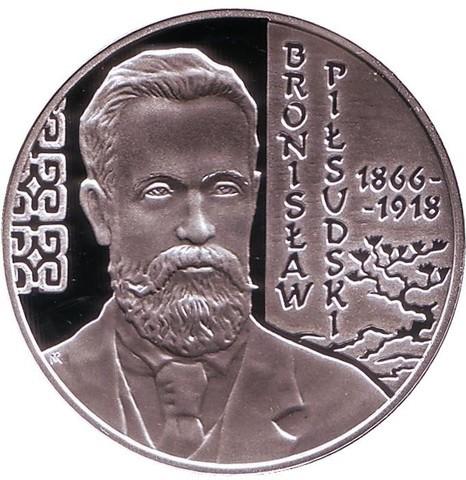 10 злотых. Бронислав Пилсудский (1866-1918). 2008 год. Польша. Серебро