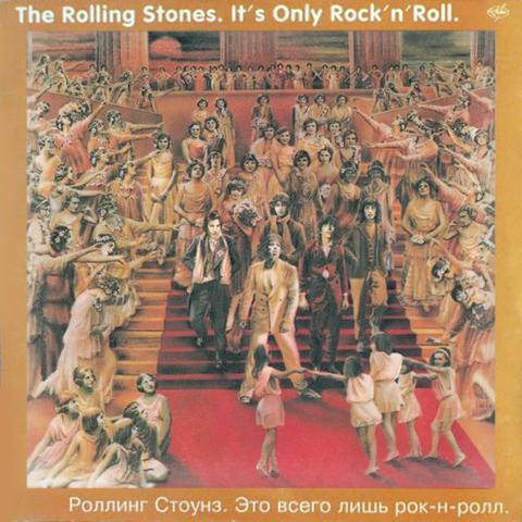 Виниловая пластинка. The Rolling Stones 