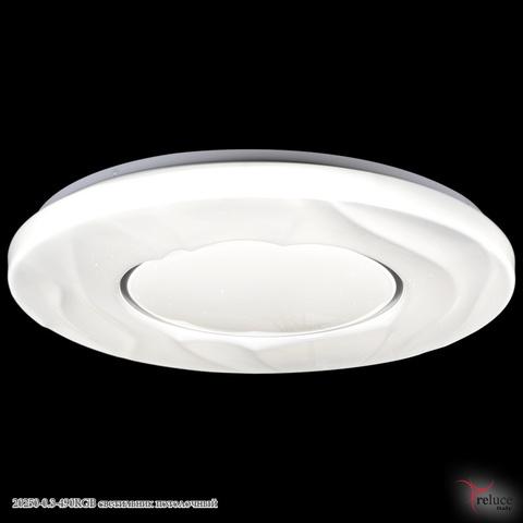 20250-0.3-490RGB светильник потолочный