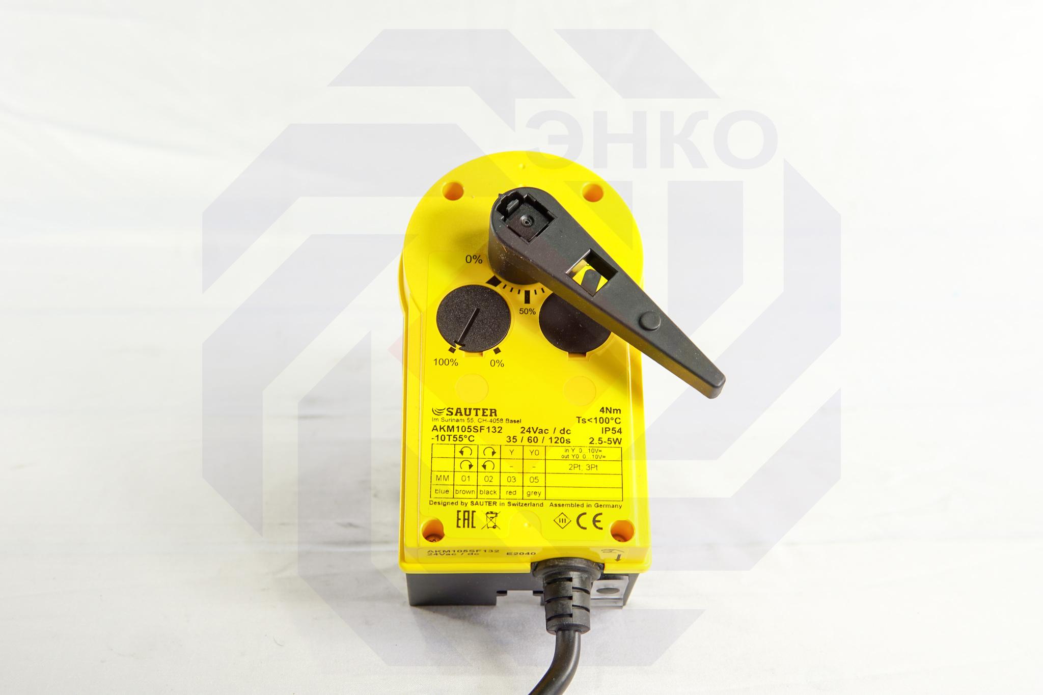 Электропривод поворотный SAUTER AKM 105S