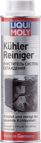Liqui Moly Kuhlerreiniger — Очиститель системы охлаждения