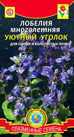 Семена Лобелия Уютный уголок, Мнг